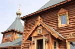 Sakhalin Regional Museum