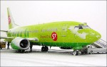siberian airlines 1 winter