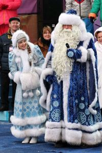 Father Frost & GD 2
